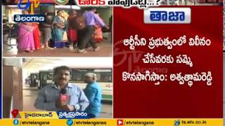 RTC Strike Live From Hyderabad MGBS Bus Stand