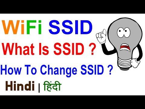 How To Change WiFi Name | What Is WiFi SSID ? | How To Change WiFi SSID | Techy Vishal