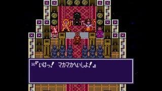 """摩訶摩訶[SFC]:1992/4/24 シグマ 相原製作所 デバッグモード""""0194771""""を..."""
