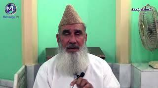 حکم مهران قربانی معجزہ قرآن مجيد - Популярное видео для телефона