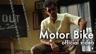 Jackson Durai - Motor Bike | Video Song | Sathyaraj, Sibiraj, Karunakaran, Bindhu Madhavi(Here is the Official Video Song