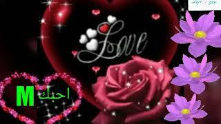 مقطع حبيبي صباح الخير Mp3