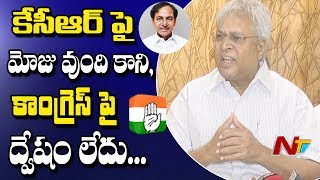 Undavalli Aruna Kumar Press Meet | Responds on YS Jagan Attack | NTV