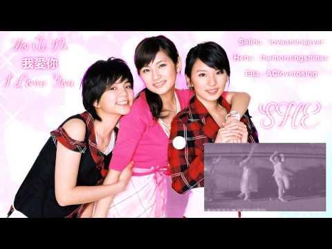 [APC COLLAB] SHE - Wo Ai Ni (我爱你)