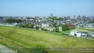 [ぱく旅]茨城県古河市交流センターでドローン練習場 thumbnail