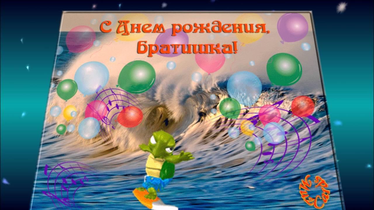 Днем.мамы картинки, открытки с днем рождения для брата 18 лет