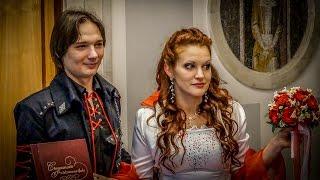Вампирская свадьба