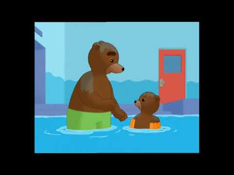 Petit ours brun petit ours brun va la piscine youtube for A la piscine translation