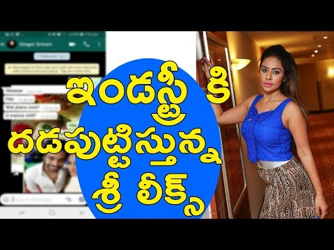 Sri Reddy Leaks | Actress Sri Reddy Leaks Whatsapp Chat With Indian Idol Sriram//TFCCLIVE