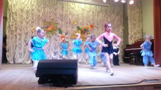 Танец Барбарики детский дом творчества на таганке(Группа