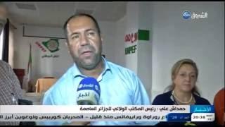 تصريح للأمين الوطني مبارك بلعيدي حول إضراب 17  18 24 25 أكتوبر 2016