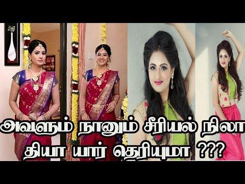 அவளும் நானும் சீரியல் நிலா தியா யார் தெரியுமா ?|Avalum Nanum Serial Actress Biography