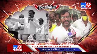 High Voltage : Kakani Govardhan Reddy  Vs Somireddy Chandramohan Reddy - TV9
