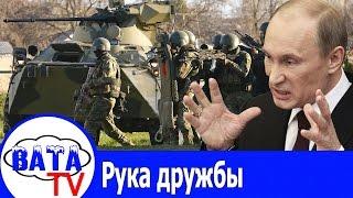 Путин задруживает Украину(, 2015-09-18T07:00:04.000Z)