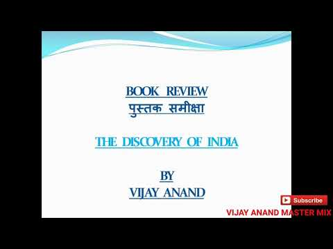 BOOK REVIEW (पुस्तक समीक्षा) of 'THE DISCOVERY OF INDIA' (Impress Anyone) on VIJAY ANAND MASTER MIX
