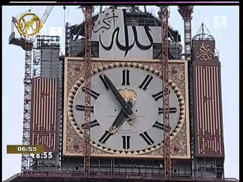 La Plus Grande Horloge Du Monde Est A La Mecque 22