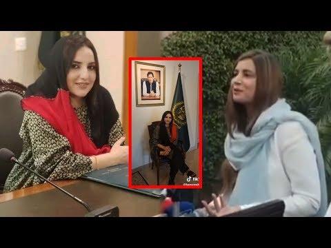 Zartaj Gul responds to Viral video of Tik Tok star Hareem Shah at Foreign Ministry building