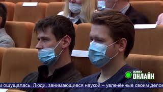 Новости Обнинска 20.10.2021.