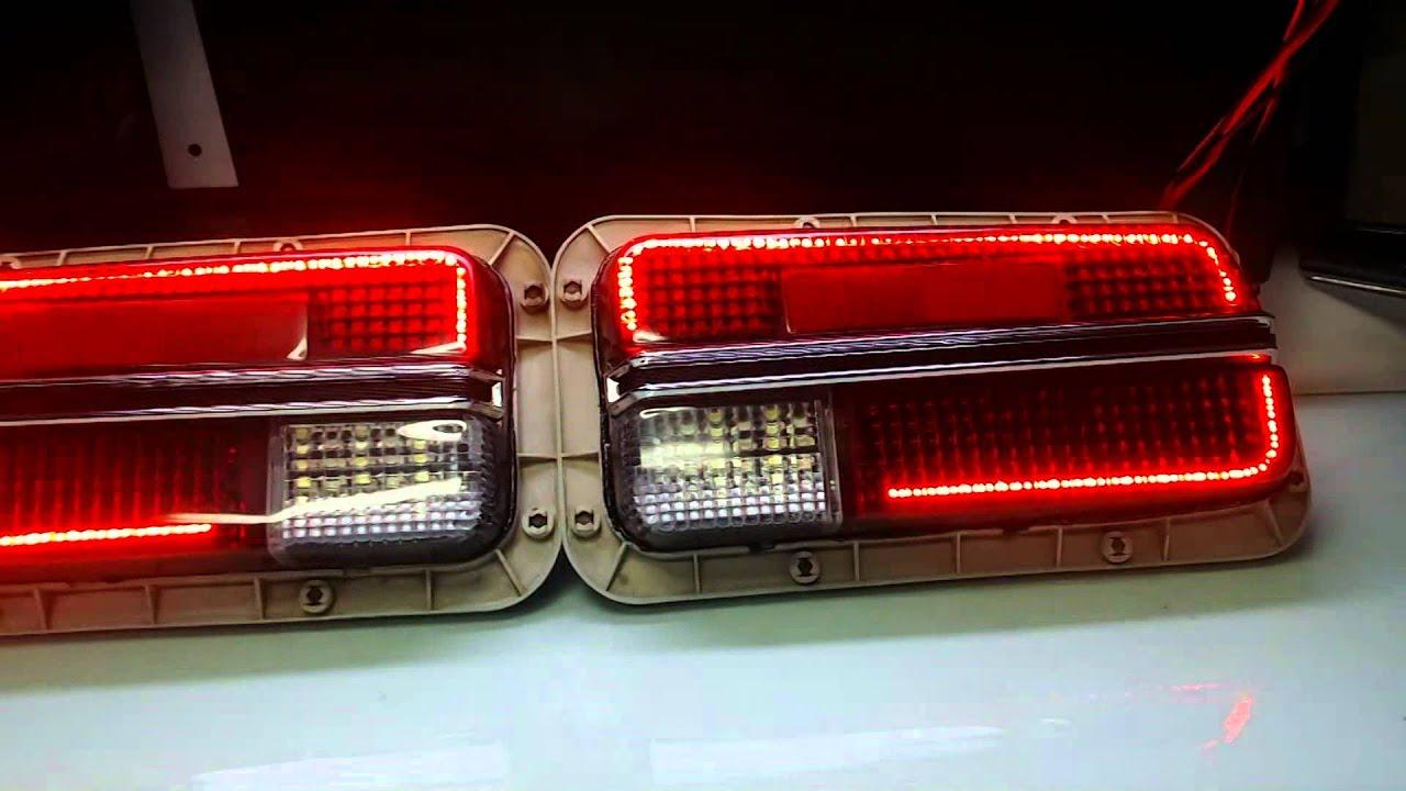Datsun 240z Custom Led Tail Light By Zleds