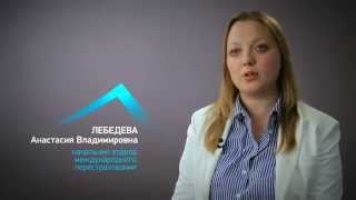 видео Ингосстрах отзывы клиентов КАСКО - ОСАГО страховая компания - адрес в Москве