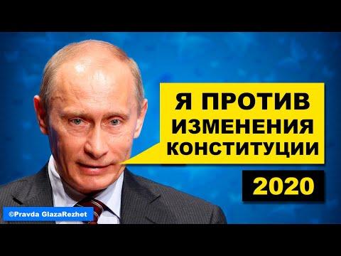 Путин выступил против