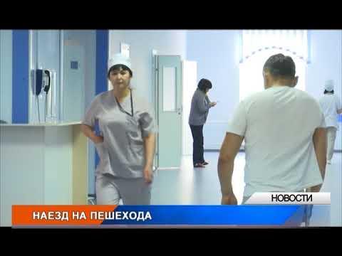 В Уральске произошло жуткое ДТП
