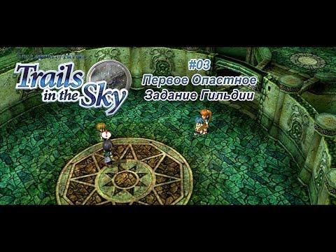 Игры для PSP - cкачать с ФО или торрента без регистрации