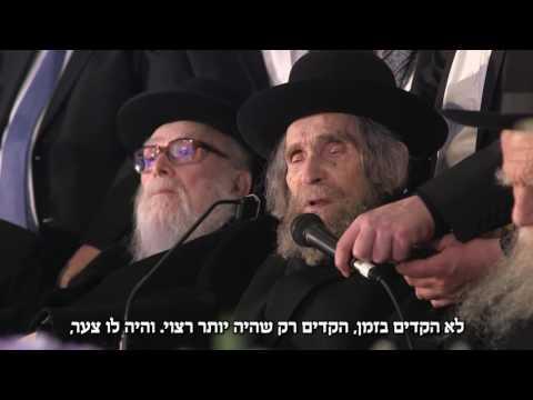 """השיחה האחרונה של מרן הרב שטיינמן זצ""""ל - רק זוך"""