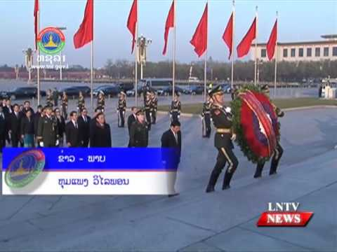 Lao NEWS on LNTV: Laos & China agree on cooperation in border trade and SEZ.30/11/2016