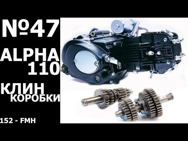 Инструкция По Эксплуатации Автомагнитолы Alpha