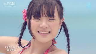 SNH48《盛夏好声音》H队唯美版