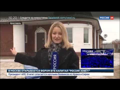 В России впервые напечатали жилой дом - Россия 24