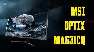 [Cowcot TV] Présentation écran Gamer MSI OPTIX MAG341CQ