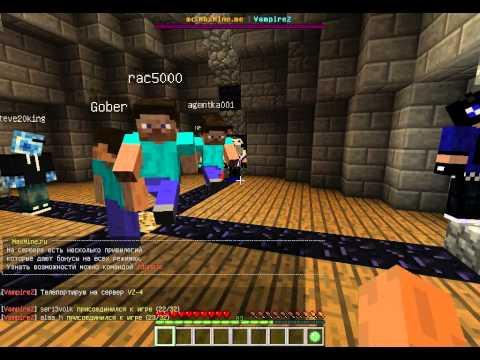 Minecraft 1.5.2 мини игра VimpireZ