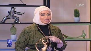 فاطمة إسماعيل وتصاميم كويتية أنيقة