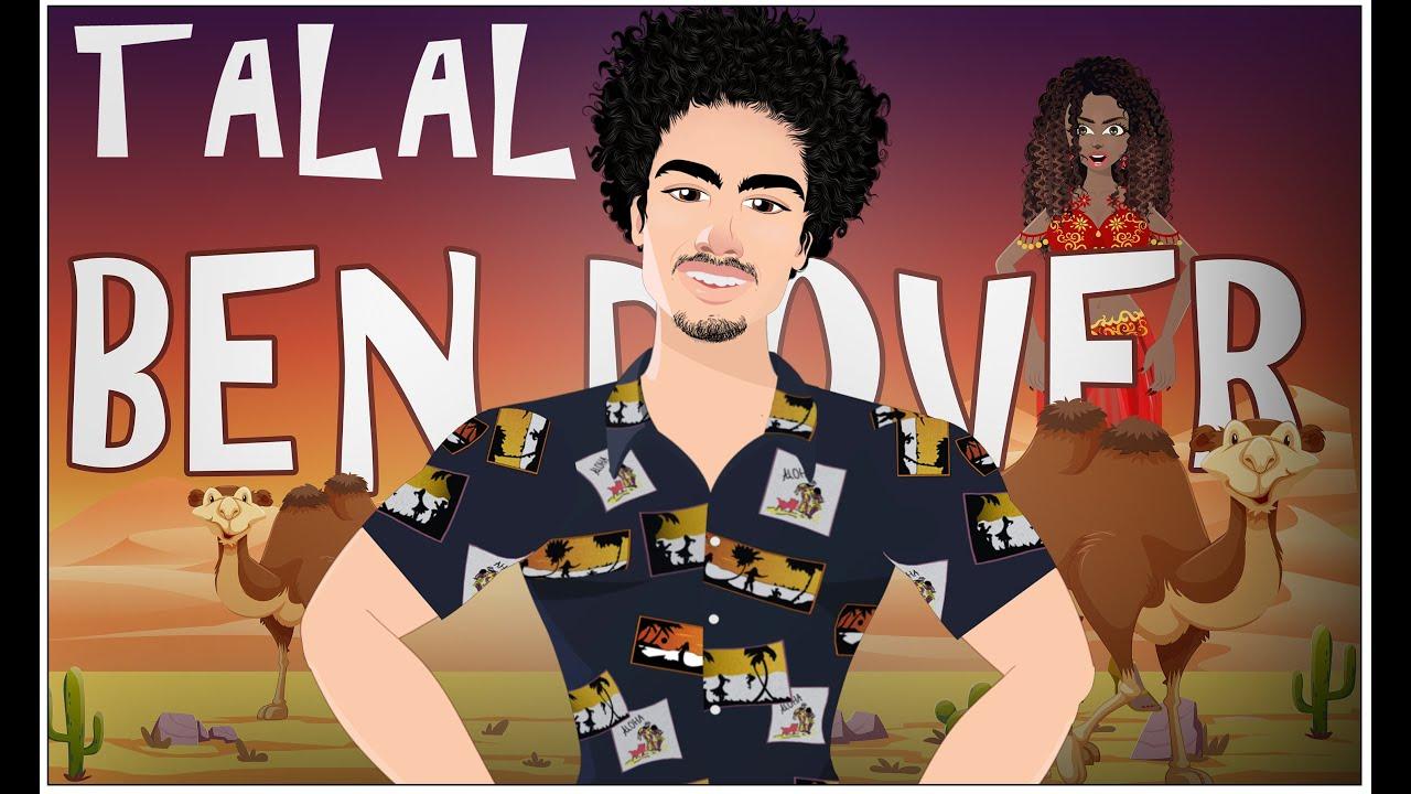 Talal - Ben Dover
