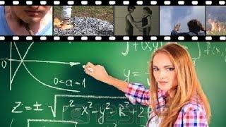 Самопознание, развить способности, экстрасенсорика, уроки, школа, смотреть, видео, онлайн, скачать.