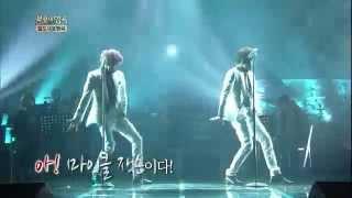 [HIT] 불후의명곡2-인피니트H(Infinite H) - 부산 갈매기.20130209