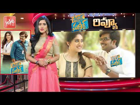 Software Sudheer Review   Sudigali Sudheer   Software Sudheer Movie Public Talk   YOYO TV Channel