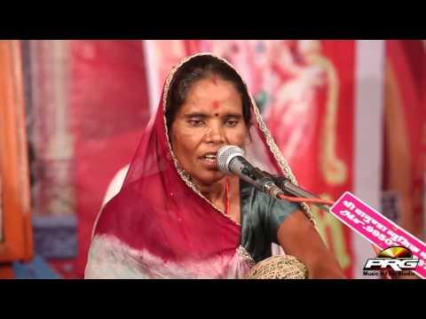 Mitho Hoja Re | Sawari Bai | Live Video | Marwadi Bhajan | Rajasthani Live Bhajan 2015