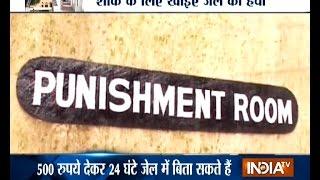'Feel the Jail' for Rs 500; Telangana Jail Let You Live Like a Prisoner