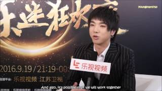 [ENGSUB] 160921 Hua Chenyu talks about Yixing in a recent interview Mp3