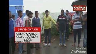 Malkangiri 1500 Plus People Of 5 Panchayats In Chitrakonda Protest For Basic Needs  Kalinga TV