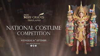 LIVE | Miss Grand Thailand 2020 - National Costume
