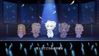 「デレステ」見上げてごらん夜の星を (Game ver.) アナスタシア