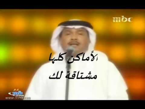 mohamed abdo el amaken mp3