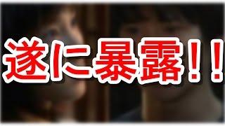 朝ドラまれに出演の山崎賢人さん 土屋太鳳とのキスシーンを披露!おしゃ...