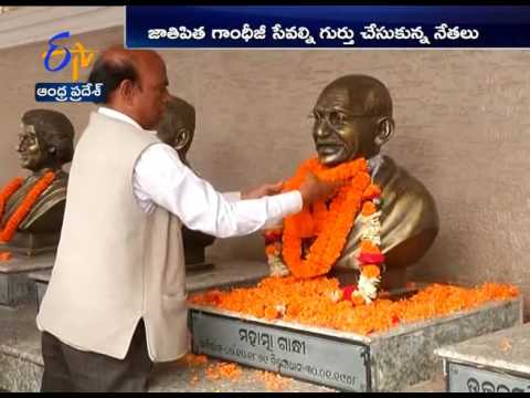 Pays Tribute To Mahatma Gandhi On His Death Anniversary across the india