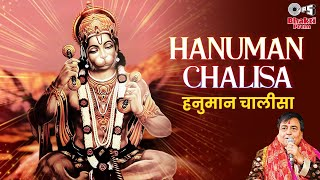 Shri Hanuman Chalisa by Narendra Chanchal - With Lyrics - Sing Along