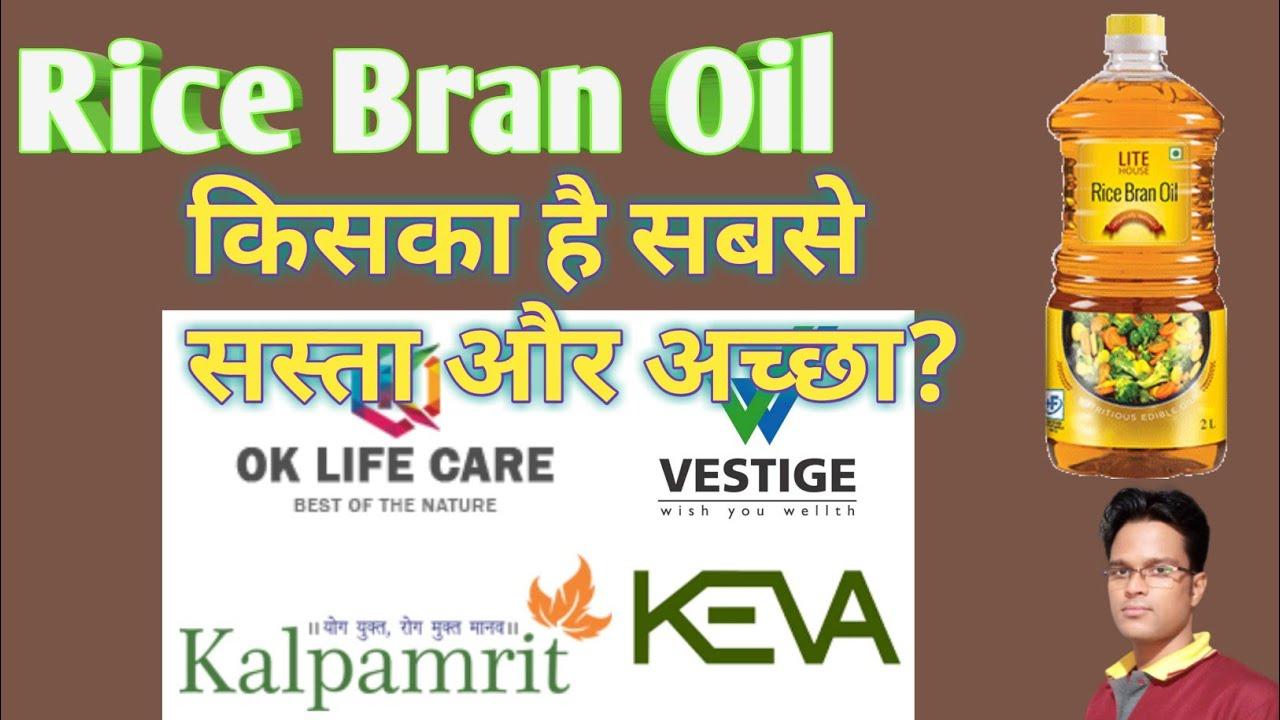 ok life care rice bran oil